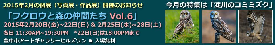 201502title
