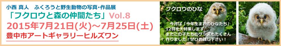201506banner960_1